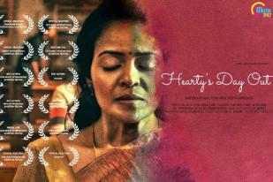 Hearty's Day Out - Award Winning Malayalam Short Film With Subtitles - Vivek Joseph Varughese
