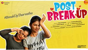 Post Breakup, Girls after Breakup | #BreakUpTharvatha | Girlism | Xappie