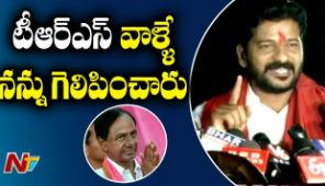 Revanth Reddy Shocking Comments On His Victory At Malkajgiri Lok Sabha Constituency