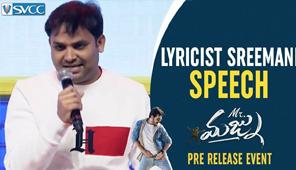 Lyricist Sreemani Speech at Mr. Majnu Pre Release Event