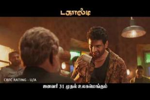 Dagaalty Tamil Movie Promo Video