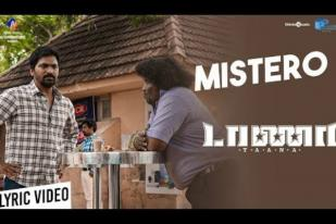 Taana Movie - Mistero Song Video