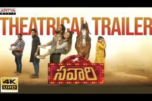 Savaari Movie Theatrical Trailer