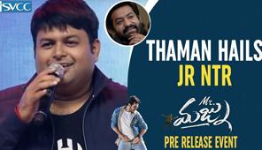 Thaman Hails Jr NTR at Mr Majnu Pre Release Event