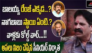 Tollywood Movie Producer Prasanna Kumar Sensational Comments on Mega Brother NagaBabu