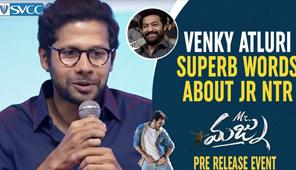 Mr Majnu Pre Release Event, Venky Atluri Superb Words about Jr NTR