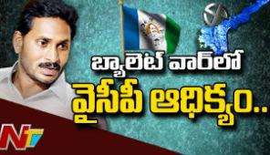 YS Jagan and PK Team Monitoring Counting Process from Tadepalli