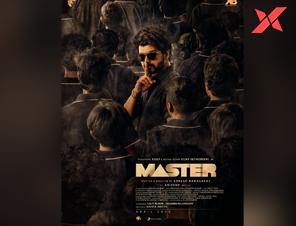 Vijay Thalapathy starer Master new movie poster revealed!