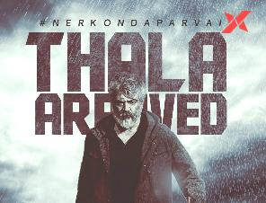 Nerkonda Paarvai worldwide box office collection Day 4 - First Weekend