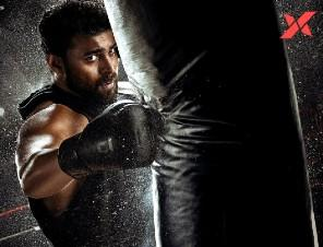 Ghani first look: Ram Charan unveils Varun Tej's boxer avatar