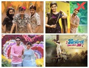 OTT release dates of Jathirathnalu, Uppena, Rang De and more