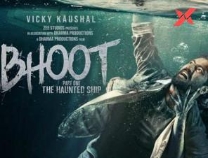 Bhoot: Part One - The Haunted Ship: Vicky Kaushal's horror flick has a slow start at the box office on its first day