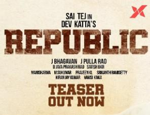 Sai Dharam Tej and Ramya Krishnan shine in Republic's teaser