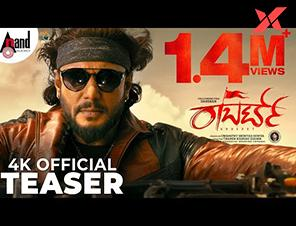 Kannada actor Darshan gives a special birthday treat to the fans with the action-packed teaser of 'Roberrt'