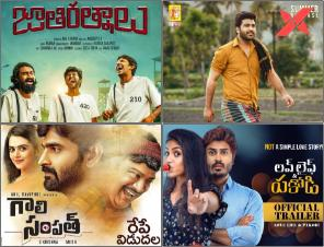 Exciting weekend for Tollywood: Jathi Ratnalu, Gaali Sampath, Sreekaram, and Love Life & Pakodi up for release