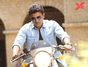 Puneeth Rajkumar's Yuvarathnaa goes to OTT in just 8 days