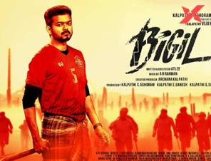 Bigil Box Office Collection Day 4 - Worldwide