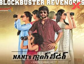Gang Leader Box Office Collection Day 2 - AP/TG