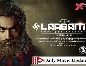 SP Jananathan's Laabam to release in theatres in April