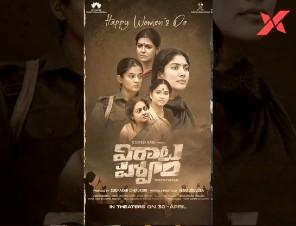 Virata Parvam and Vakeel Saab pay tribute to their female characters on Women's Day