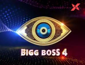Bigg boss Telugu season 4 contestants on the cards!!