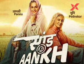 Saand Ki Aankh Box Office Collection Day 3: Taapsee Pannu and Bhumi Pednekar's new film gains another crore on Diwali night