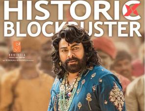 Sye Raa Narasimha Reddy Box Office Collection Day 14 - AP/TS