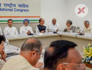 Congress Working Committee meets to review Lok Sabha poll
