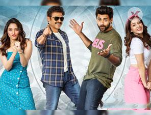 F2 - Fun And Frustration Closing Collections - Box Office Report