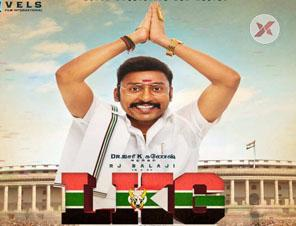 LKG Box Office Collection Day 1