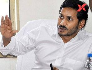 So, This is Jagan Mohan Reddy's plan to win Local body elections?