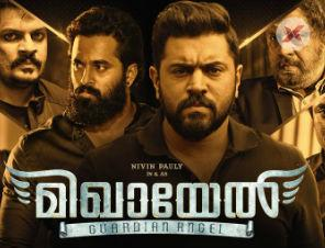 Mikhael to hit the screens from Jan 18