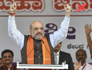 Union Minister Joshi ready to debate with Rahul Gandhi: Amit Shah