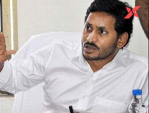 '#SAVE HINDUS FROM JAGAN', trending across the country
