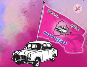 TRS swept the first phase of Panchayat elections..!