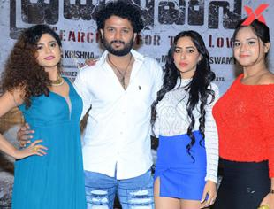 Prema Pipasi Movie Teaser launch - Photos