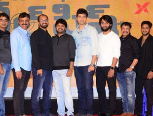 Operation Gold Fish movie Pre-release Event Photos