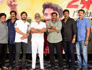 Ragala 24 Gantallo Movie NAMO NAMO Song launch Photos