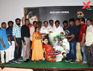 Ithu En Kaadhal Puthagam Audio Launch Photos