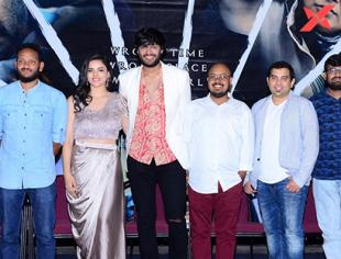 Rahu movie teaser launch photos
