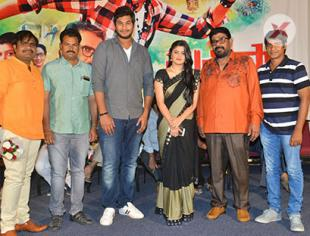 Prasnistha Movie Teaser Launch Photos