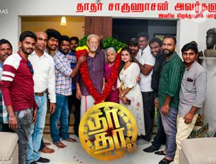 Photos of Charuhaasan's Birthday Celebrations