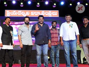 Chitralahari Glass Mates Song Release Photos - Gallery