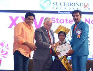 Suchirindia Foundation, Sir CV Raman Young Genius Awards Ceremony
