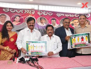 Mahila Kabaddi Movie Poster Launch Stills