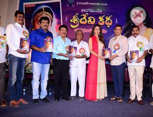 Rakul Preet Singh Launches Sridevi Katha Book