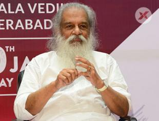 KJ Yesudas Live Concert Press Meet Photos
