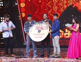 Vijay Sethupathy Sanga Thamizhan Movie Audio Launch Photos