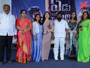Yedu Chepala Katha Movie Prees Meet - Photos