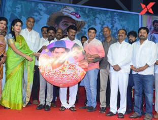 Tupaki Ramudu Movie Pre Release Event - Photos